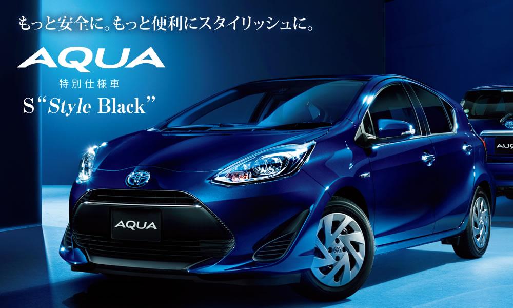 アクア特別仕様車 Style Black