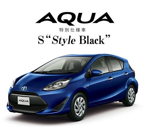 アクア特別仕様車価格
